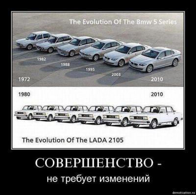 Russian-style.jpg
