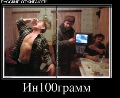 Инстограмм.jpg