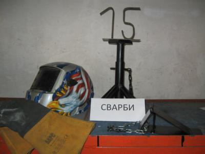 СВАРБИ_КОНКУРСная работа_7.jpg