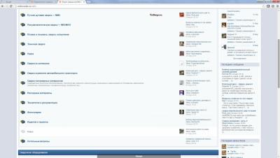 Скриншот новые.png