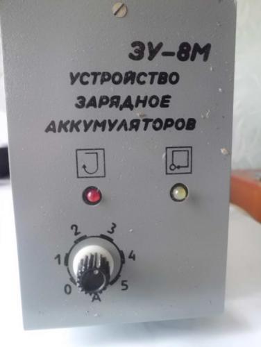 передняя панель.JPG