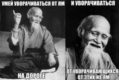 1441895212_avtoprikoly-4.jpg