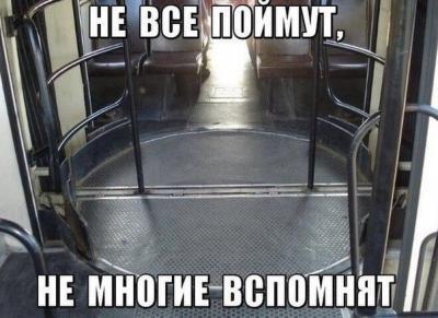 --GvscsZ0gQ.jpg