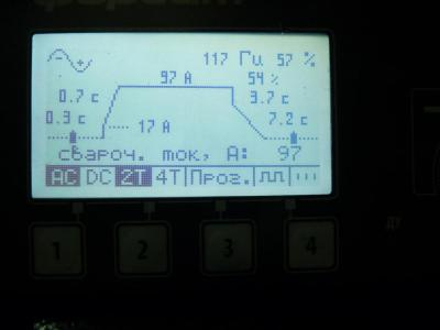 P1220017.JPG