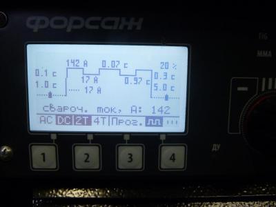 P1150559.JPG