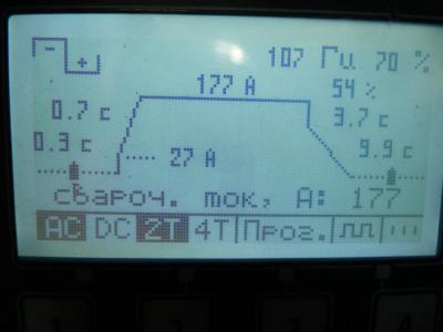 P1220100.JPG