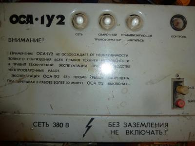 P1210135.JPG
