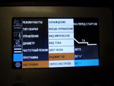 P1160595.JPG