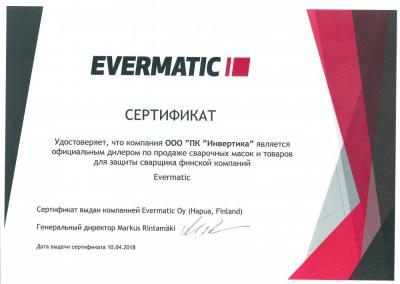 jälleenmyyjä sertifikaatti.jpg