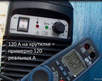 120а.jpg