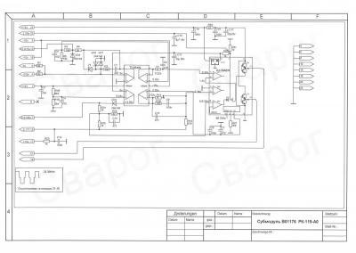 ARC205-3.jpg