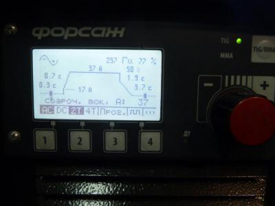 P1270993.JPG