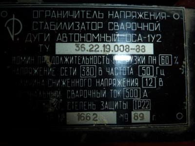 P1210136.JPG