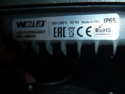 P1280063.JPG