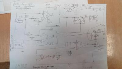 EWM Pico180 вентилятор.jpg