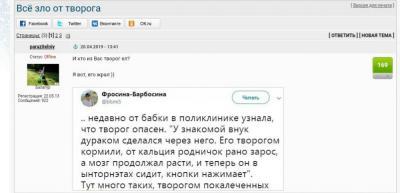 Screenshot_2019-04-21-00-30-33_1.jpg