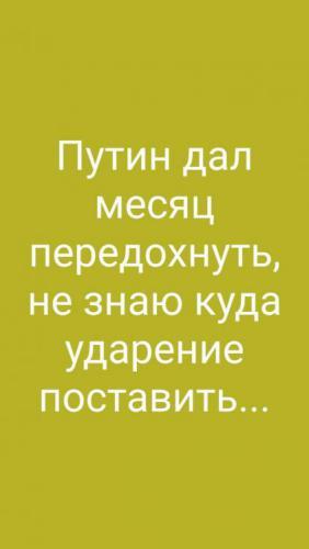 WhatsApp Image 2020-04-02 at 21.53.12.jpeg