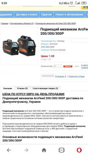 Screenshot_2020-04-24-09-39-08-460_com.opera.browser.jpg