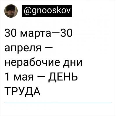 1585877751168958099.jpg