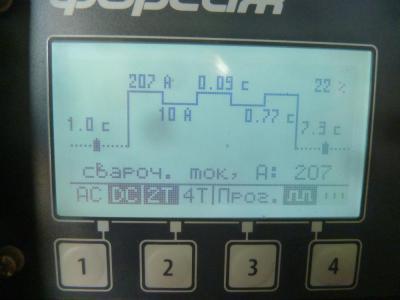 P1320772.JPG