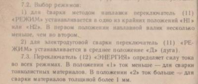 0D11B9CC-78A5-4C11-A033-E634BFF5DE57.jpeg