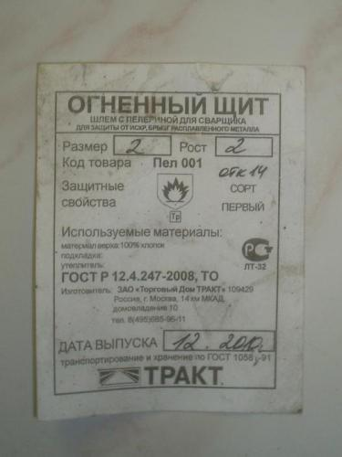 S5025005.JPG