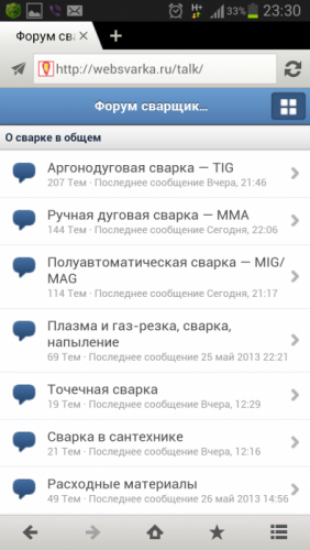 Screenshot_2013-05-28-23-30-15.png