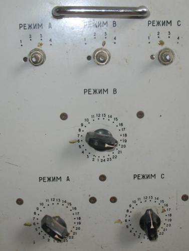 сс-2а пр панель.JPG