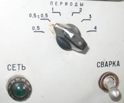 сс-2а лев панель.JPG