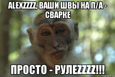alexzzzz_51723801_orig_.jpeg