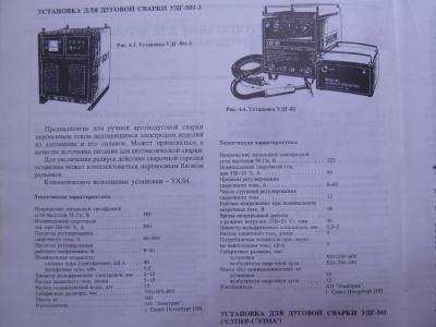 P1100183.JPG