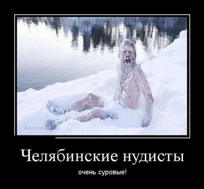 1427532624_smeshnye-demotivatory_xaxa-net.ru-4.jpg