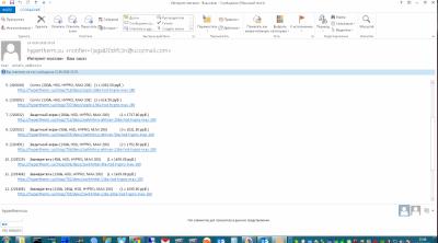 2015-05-22 23-46-16 Скриншот экрана.png