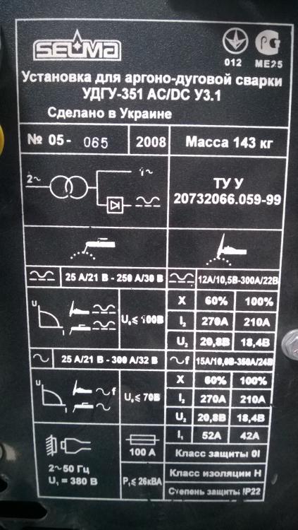 Ищу схему УДГУ-351 У 3.1