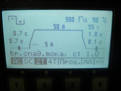 P1140073.JPG