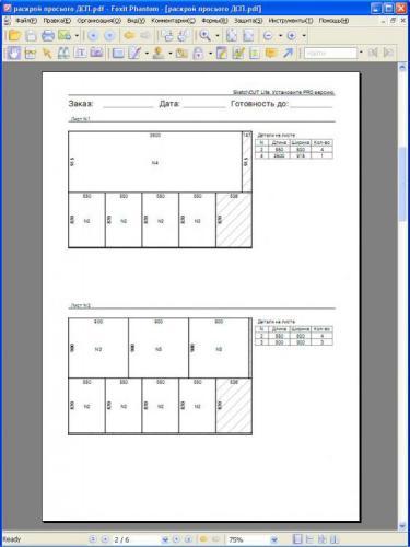 pdf_v.jpg