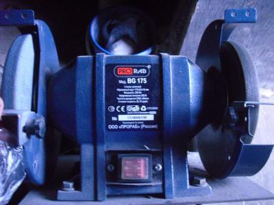 CIMG3517.JPG