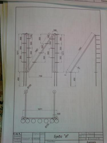post-18474-0-15508300-1463383762_thumb.j