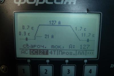 P1220802.JPG