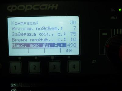 P1220464.JPG