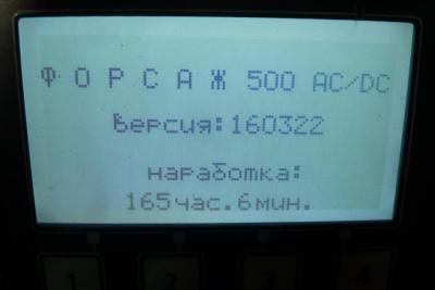 P1220871.JPG