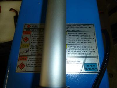 P1220659.JPG