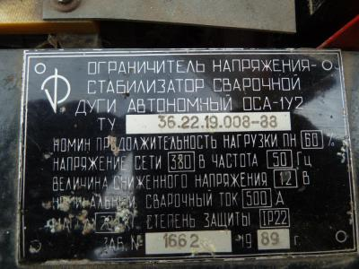 P1220560.JPG
