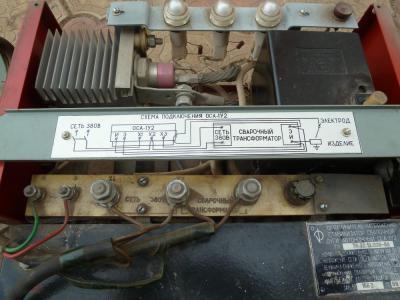 P1220556.JPG
