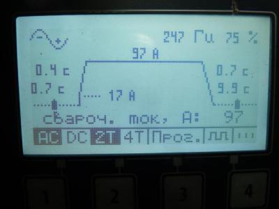 P1220454.JPG