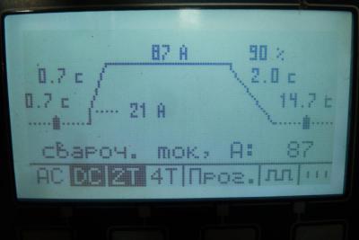 P1220870.JPG