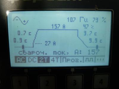 P1220329.JPG