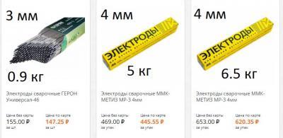 price1.JPG