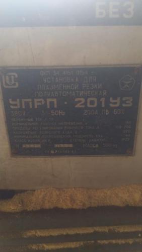 IMG-20180531-WA0004.jpg