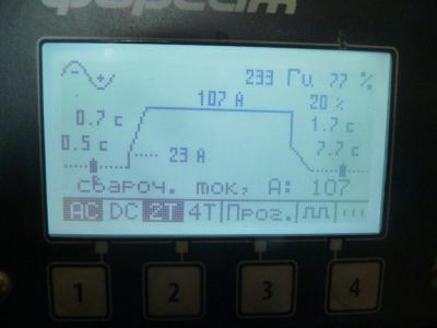 P1280644.JPG
